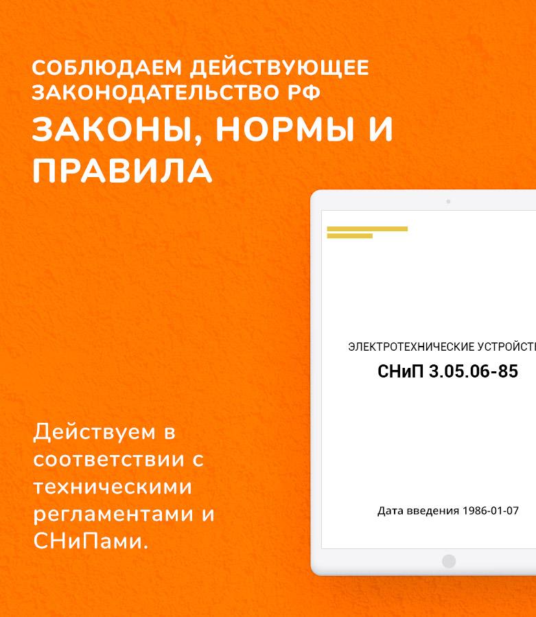 Slide2-mobile